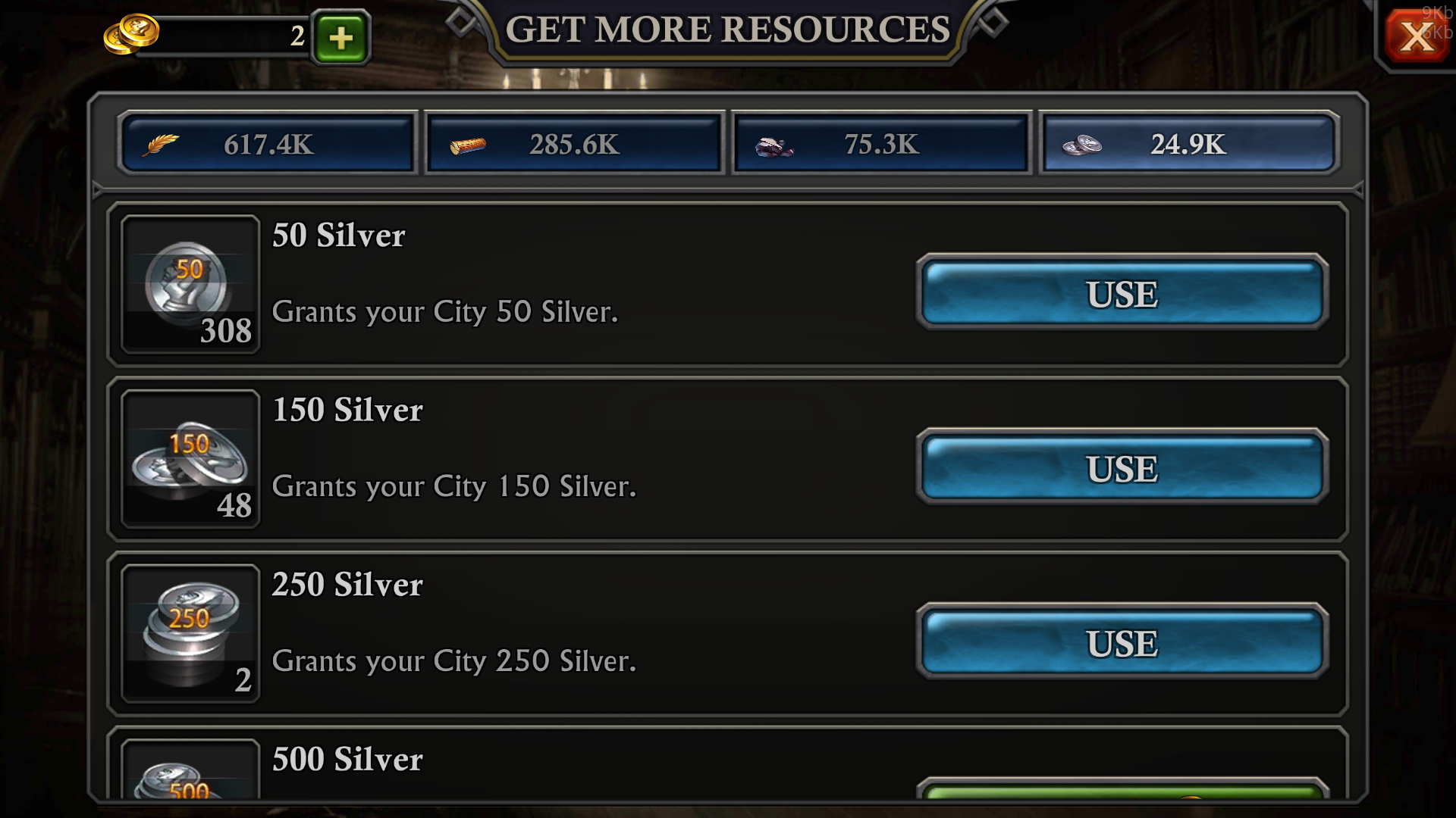 Silver Ore resource items