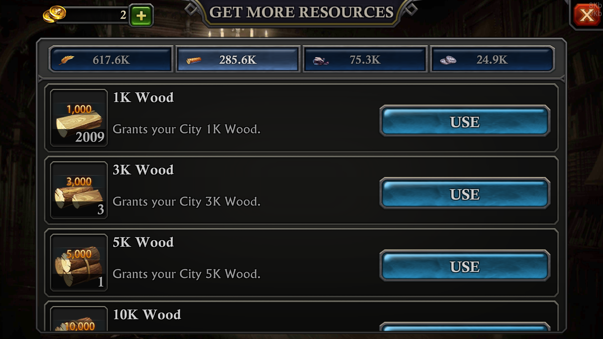 Wood resource items